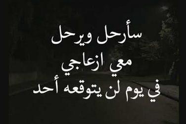 صورة صور ورسايل حزينه , رسايل حزينة 2019