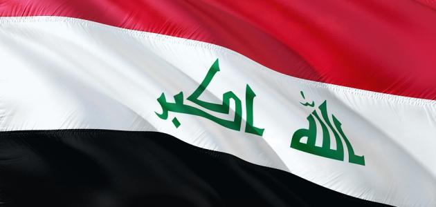صورة كلمات عراقيه مشهوره , عبارات عراقيه مميزة