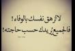 صور شعر عتاب قصير , كلمات قصيره عن العتاب