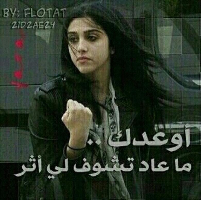 صورة صور حزينه عن فراق الحبيب , كلمات حزن وفراق