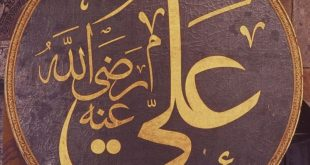 صور صور لاسم علي , اسهل اسم في اللغه العربيه