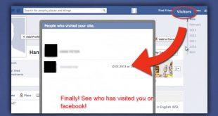 صور طريقة معرفة من زار بروفايلك في الفيس بوك , كيف تعرف من يزور حسابك الشخصى على فيس بوك