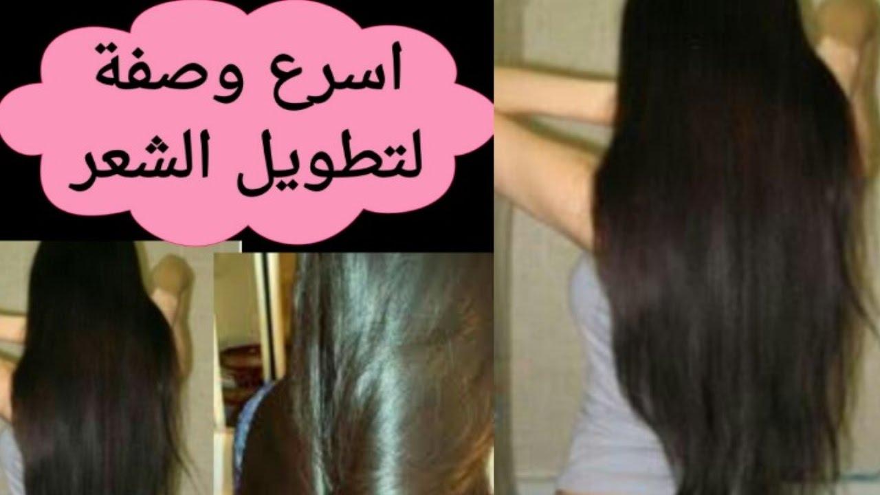 صور اسرع الخلطات لتطويل الشعر , افضل الطرق لتطويل الشعر
