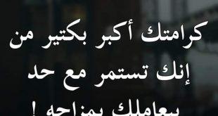صور صور عن عزه النفس , جمل عن عزه النفس