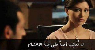صور كلام حب حزين قصير , كلمات حزينه اوي