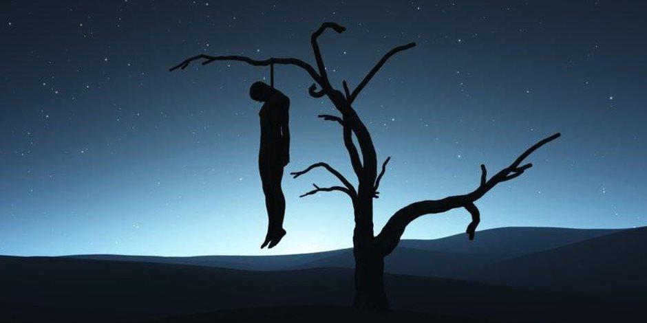 صورة هل المنتحر كافر , شرح مبسط عن المنتحر