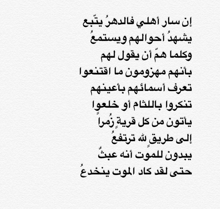 صورة شعر تميم البرغوثي , ما لم تعرفه عن تميم البرعوثي