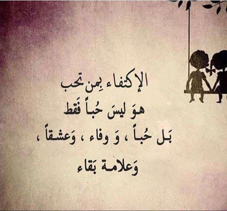 صورة اشعار حب قويه , احلى واجمل شعر
