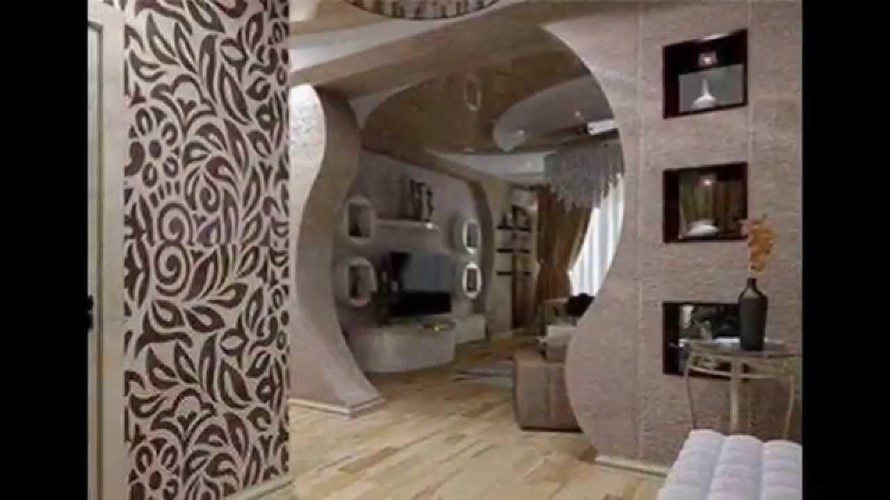 صورة ديكورات جبس مغربي للمجالس , الجبس وصور للمجالس الفخمه