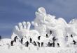 صور تفسير حلم الثلج , اهم الاشياء فى تفسير حلم الثلج