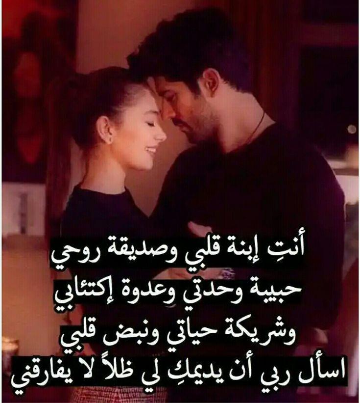 صورة اجمل قصائد الحب والرومانسيه , قصيدة العشق والحب والرومانسيه