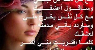 صور اجمل قصائد الحب والرومانسيه , قصيدة العشق والحب والرومانسيه