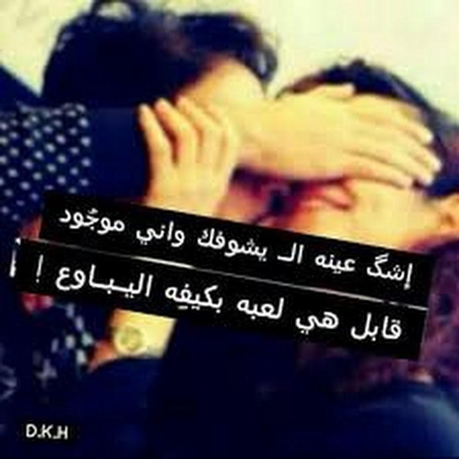 صورة احلى كلام حب للحبيب فيس بوك , اجمل كلام للحب