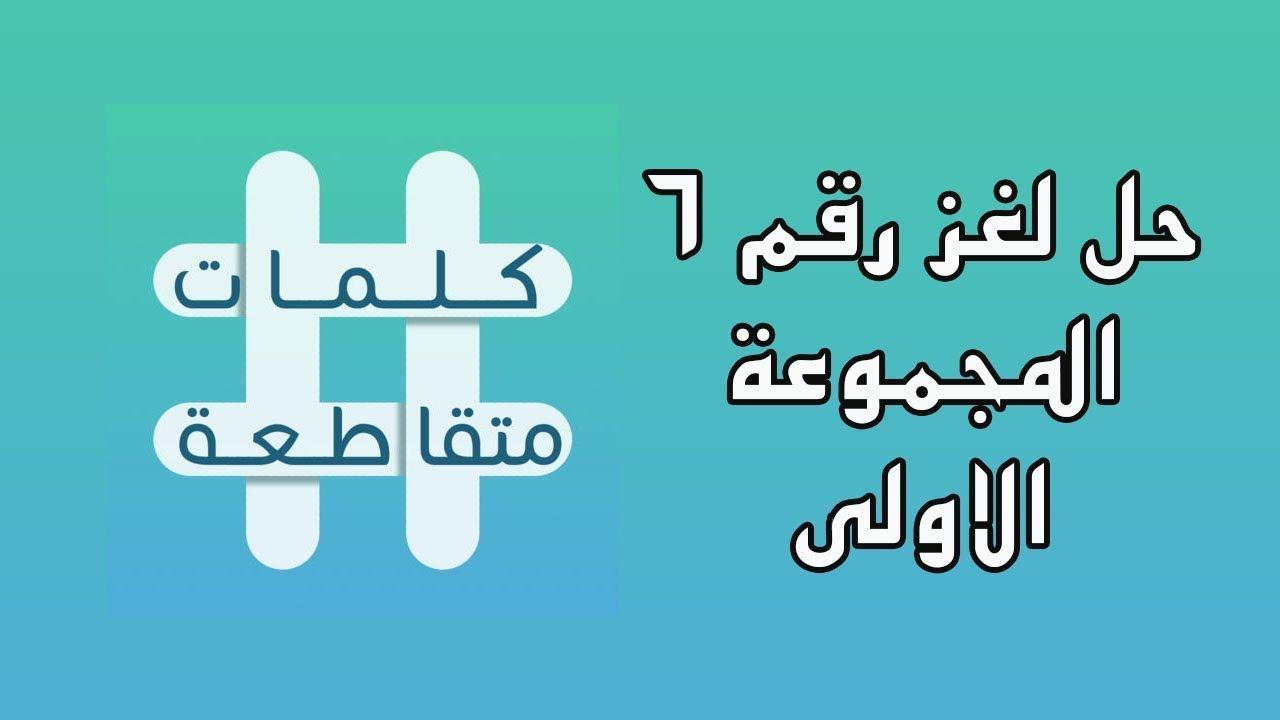 صورة ما معنى يزيد سرعته , لغز فى كلمه ولو شاطر حلها
