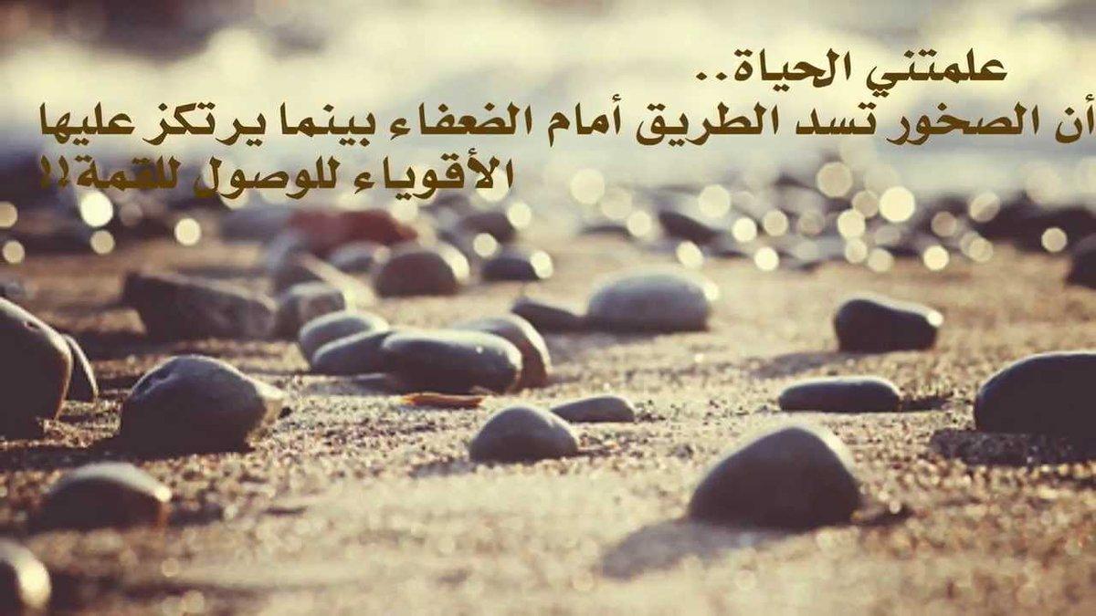 صورة خواطر جميلة عن الحياة فيس بوك , الحياه الجميله تبدا من خواطر على الفيس بوك