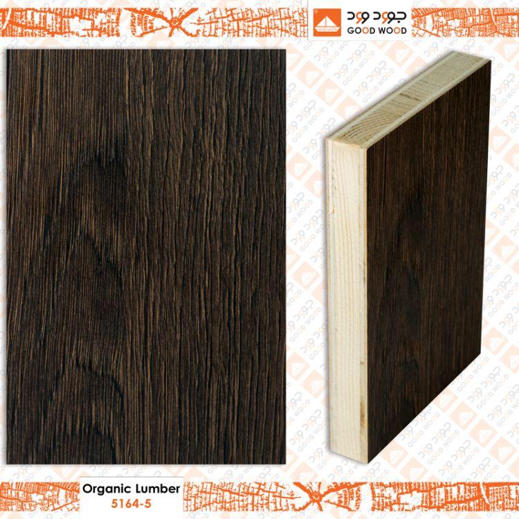 صورة اسعار خشب جودوود , اكبر الشركات فى الوطن العربى لصناعه الخشب