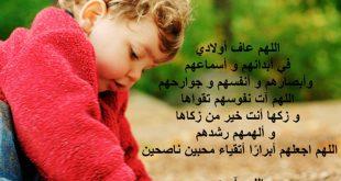 اجمل ما قيل في حب الابناء , الابناء خير نعمه انعم الله علينا بها