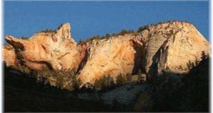 صور اغرب جبل في العالم , جبال عند رؤيتها تنصدم