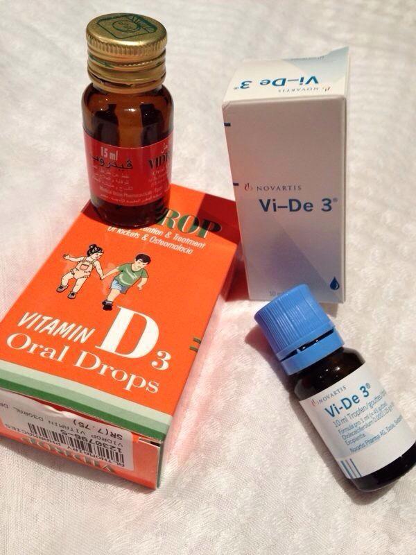 صورة فيتامين د للاطفال , فوائد فتامين د للاطفال