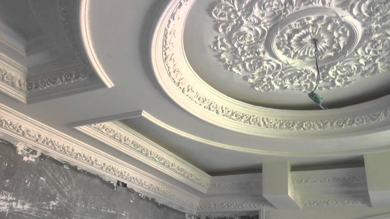صورة سقف معلق جبس , الجبس بشكل جديد ومعلق