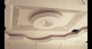 صور سقف معلق جبس , الجبس بشكل جديد ومعلق