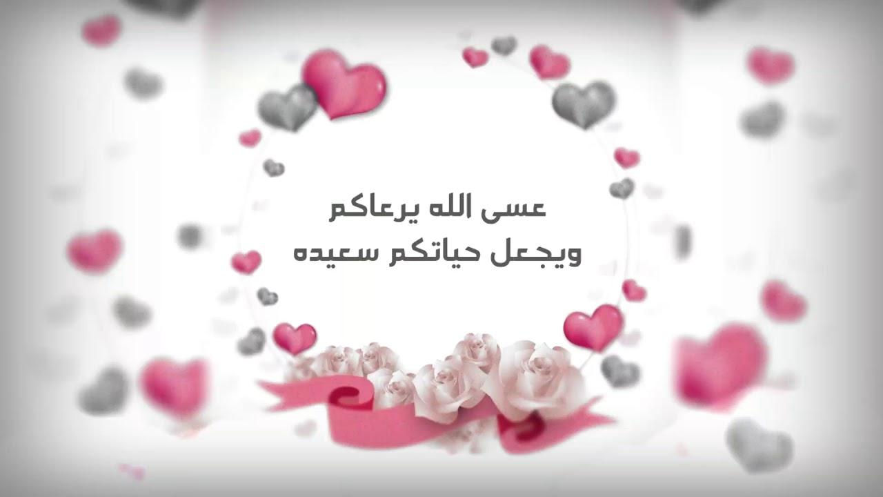 صورة عبارات تهنئه للعروس قصيره , هنئي من تحبي في زفافها