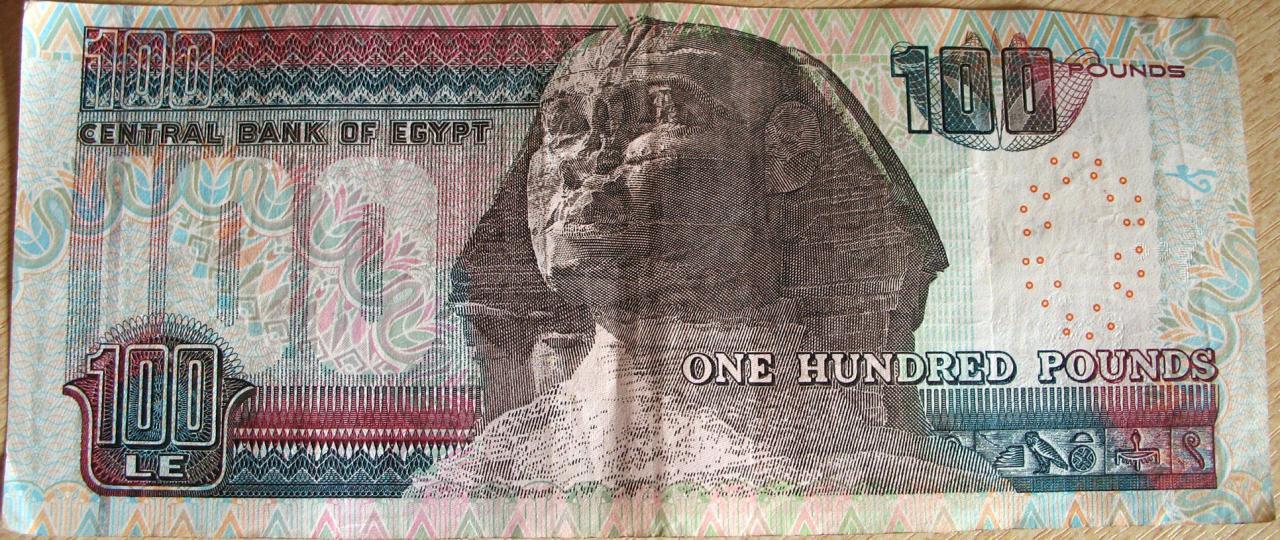صورة صور 100 جنيه , صور جميلة لفئة ال100 جنية مصرى