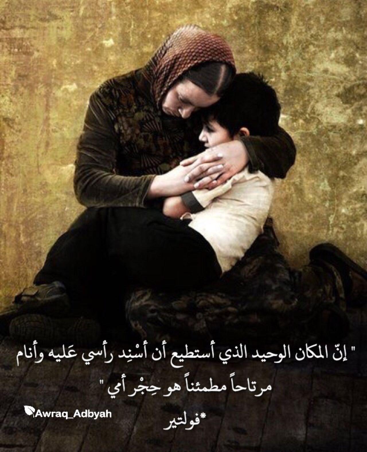 صورة صور عن الامهات , اجمل الصور المعبرة عن فضل الام