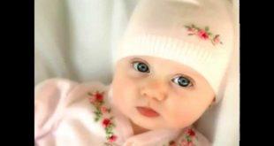 صور البحث عن صور اطفال , اجمل صور للاطفال الصغار