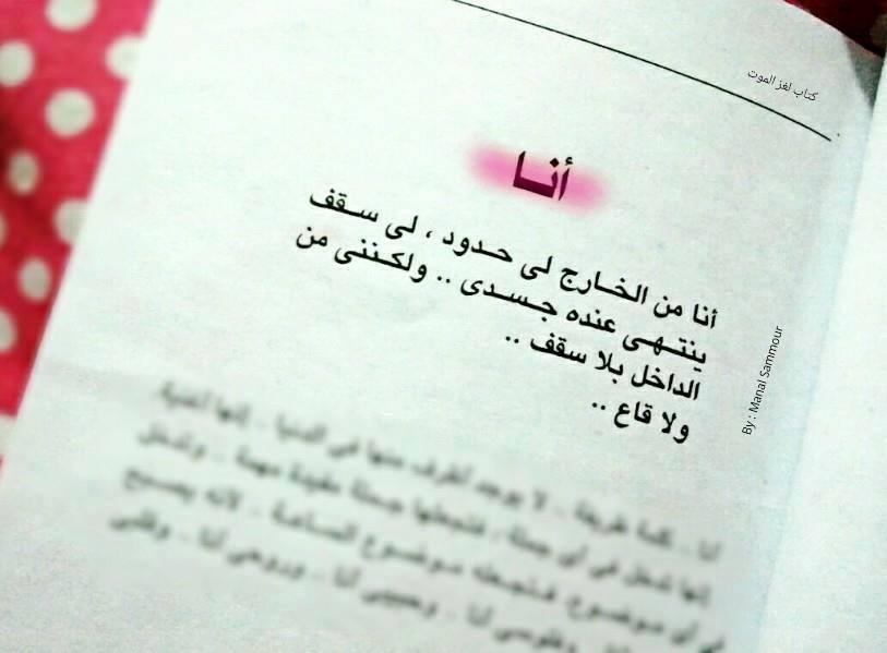 صورة صور عليها كتابات عتاب , اجمل الصور المكتوب عليها كلمات عتاب