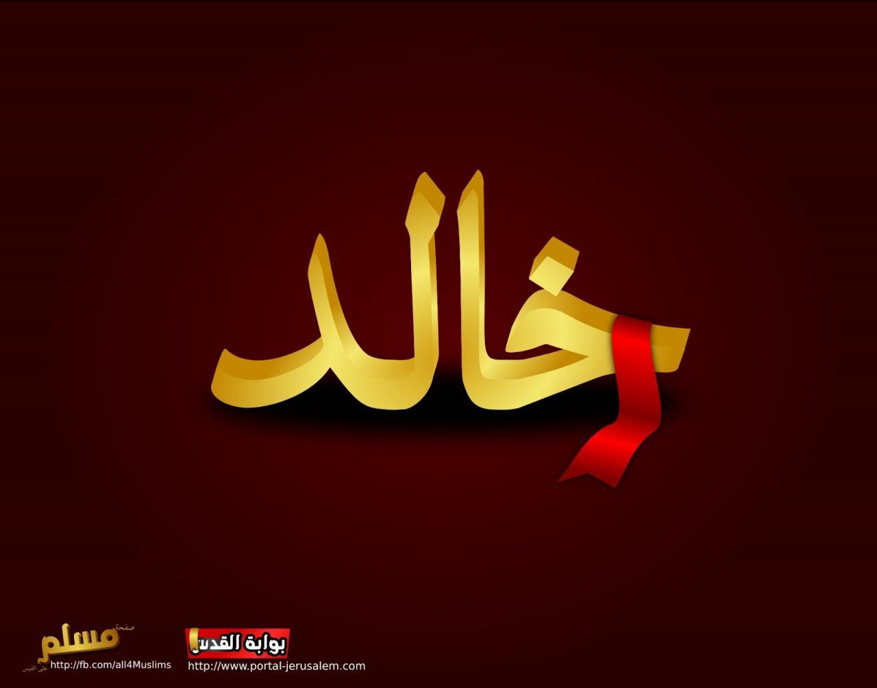 صورة صور اسم عون , خلفيات اسم عون جميله
