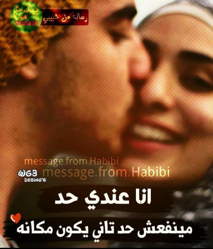 صورة صور رومانسي مكتوب عليها , كلمات حب وغرام باجمل الصور الرومانسية 1176 4