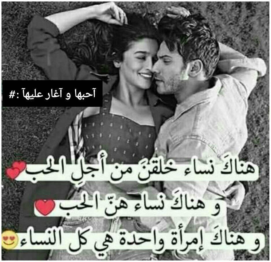 صورة صور رومانسي مكتوب عليها , كلمات حب وغرام باجمل الصور الرومانسية 1176 5