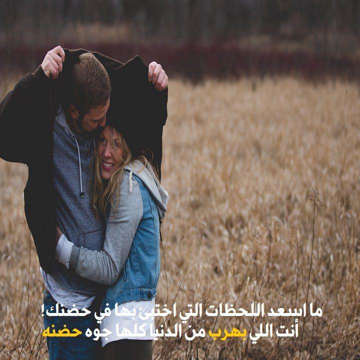 صورة صور رومانسي مكتوب عليها , كلمات حب وغرام باجمل الصور الرومانسية