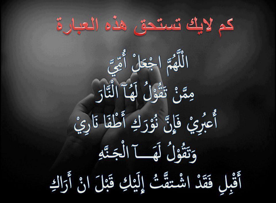 صور ادعية دينية بالصور , اجمل الصور المكتوب عليها ادعية واذكار اسلامية