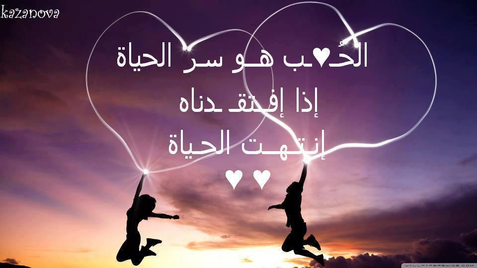 صورة اجمل عبارات الحب بالصور , اجمل صور الغرامية مكتوب عليها كلمات رومانسية