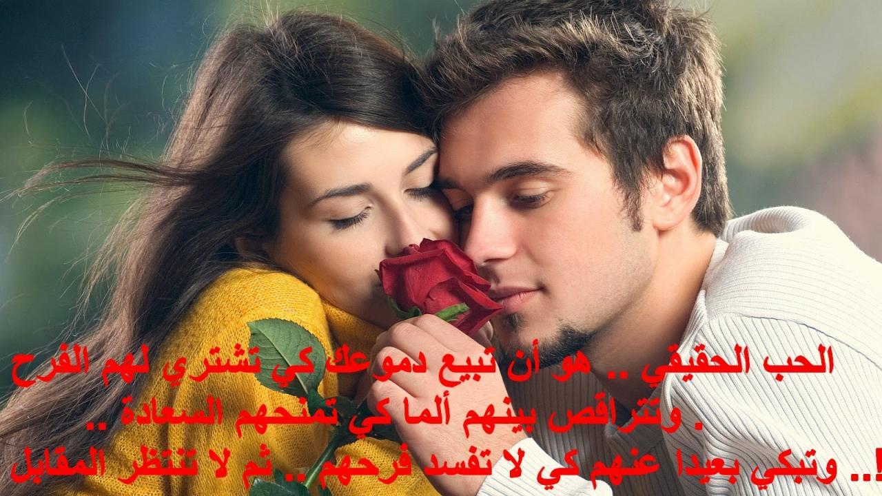 صور صور حب مكتوبة , صور رومانسية مكتوب عليها اجمل الكلمات