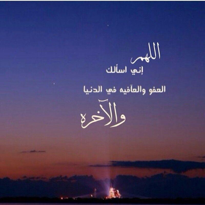 صورة صور دعاء لله , اجمل الادعية الاسلامية بالصور