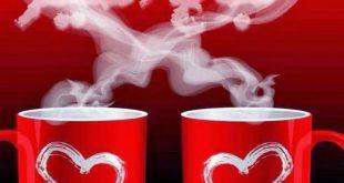 صور صور صباح الخير رومانسية , اجمل الصور الصباحية المعبرة عن الرومانسية