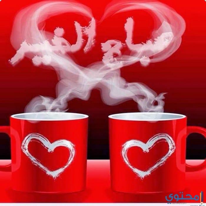 صورة صور صباح الخير رومانسية , اجمل الصور الصباحية المعبرة عن الرومانسية