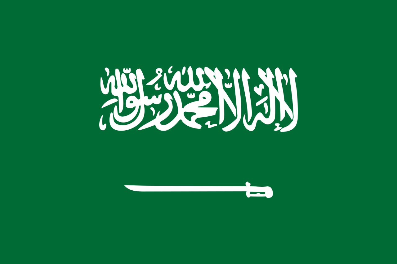 صورة صورة العلم السعودي , صور جميلة لعلم المملكة السعودية