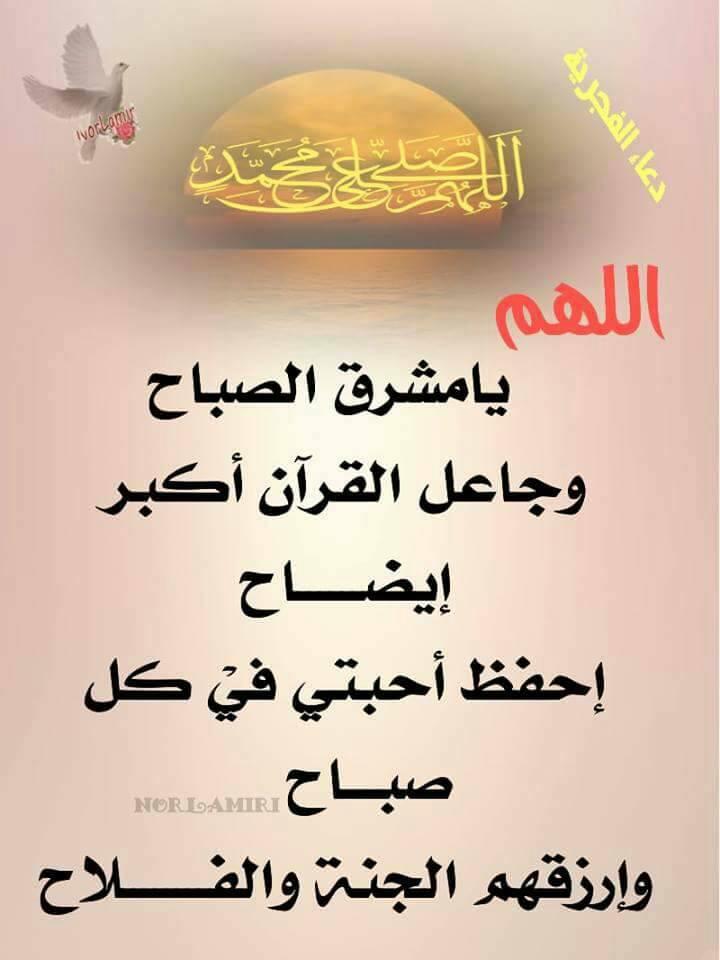 صور صور دينيه ودعاء , اجمل الصور الاسلامية المكتوب عليها ادعية