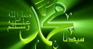 صور صور اسلامية 3d , اجمل صور دينية 3d