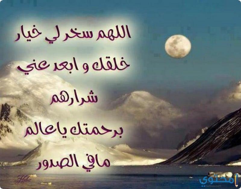 صورة صور فيها دعاء , اجمل الصور المكتوب عليها ادعية اسلاميه