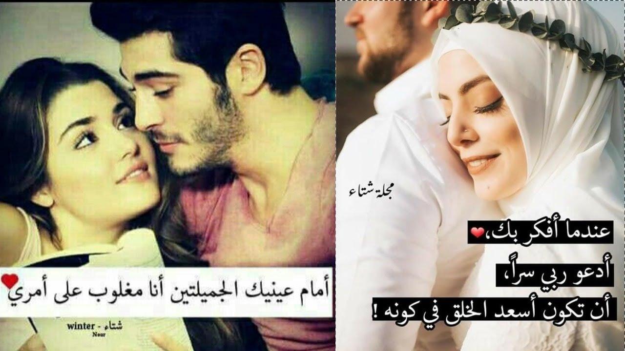 صورة صور حب ورومانسية جميلة , اجمل صور معبرة عن الحب والغرام