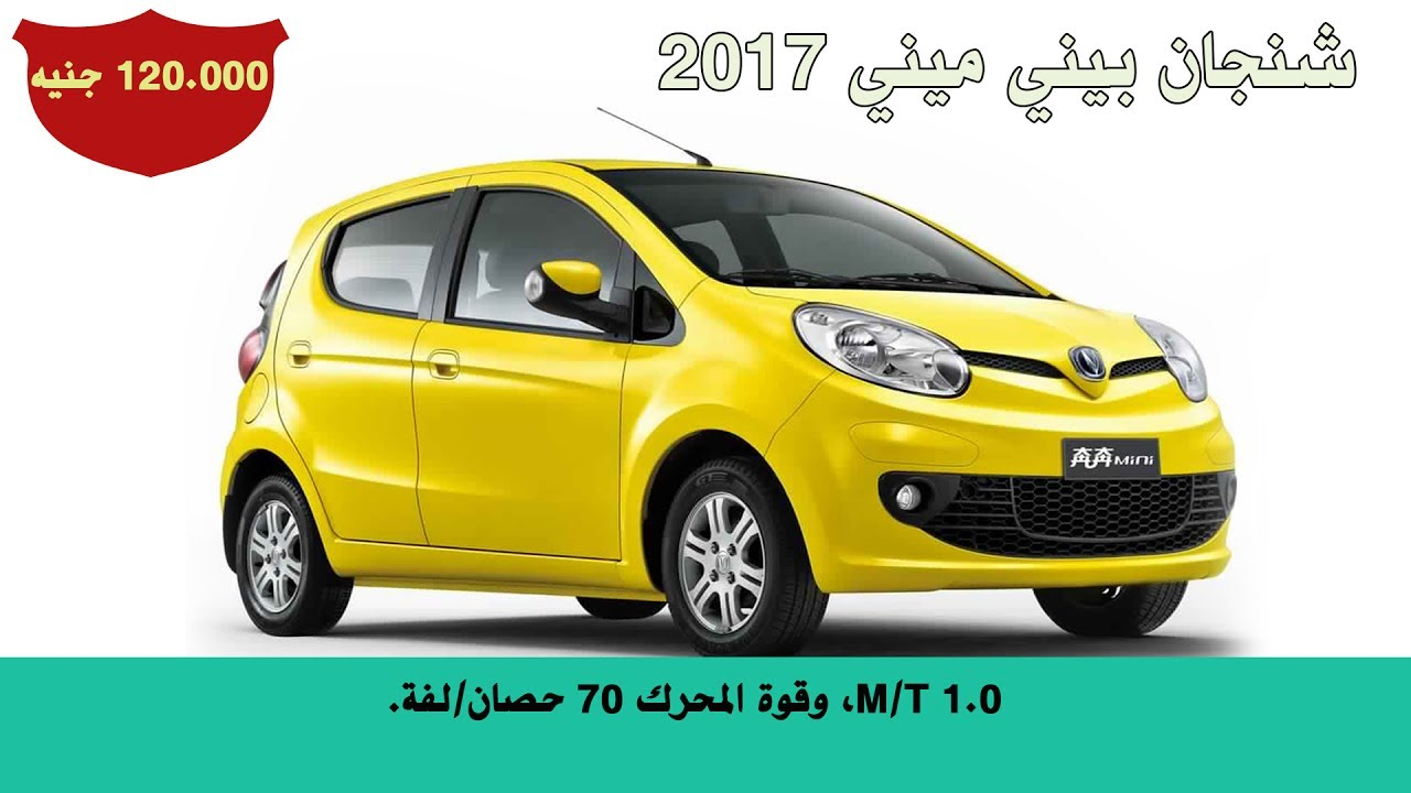 صور صور عربيات صغيرة , احدث التصميمات للسيارات الصغيرة بالصور
