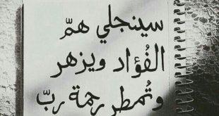 صورة صور دينيه معبره , اجمل الصور والخلفيات المكتوب عليها ادعية اسلامية