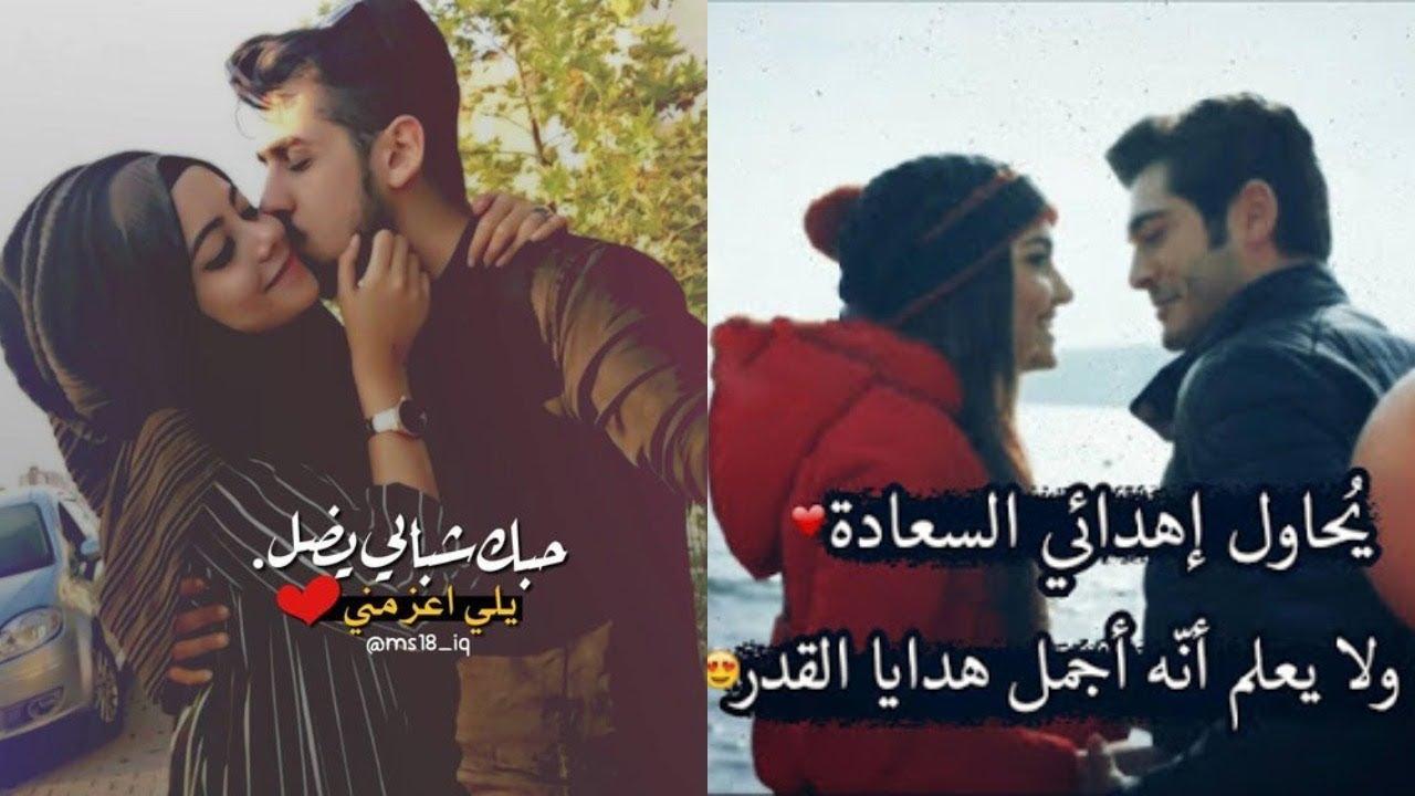 صور اجمل الصور الرومانسيه , رومانسية وغرام باجمل الصور