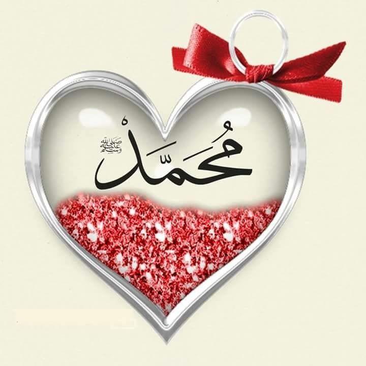 صورة صور بها اسم محمد , احلي الصور المكتوب عليها اسم محمد
