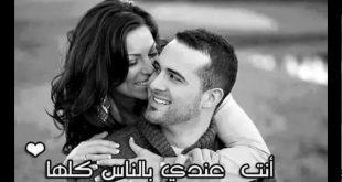 صور صور رومانسية صور حب , اجمل صور معبرة عن الحب والعشق